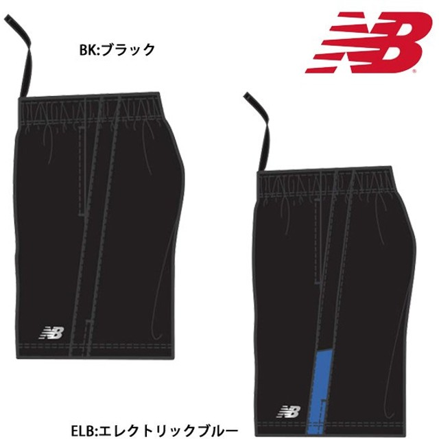 bdf2e55bd9868 ニューバランス New Balance メンズ ランニング ショートパンツ アクセレレイト インナーレス 7インチショーツ AMS71069 セール