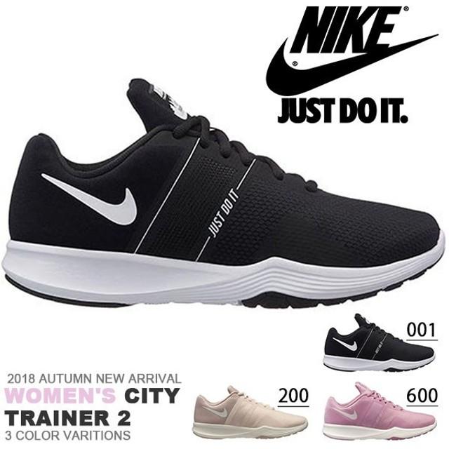 【最大22%還元】 シューズ ナイキ NIKE レディース シティー トレーナー 2 シューズ 靴 スニーカー JUST DO IT AA7775