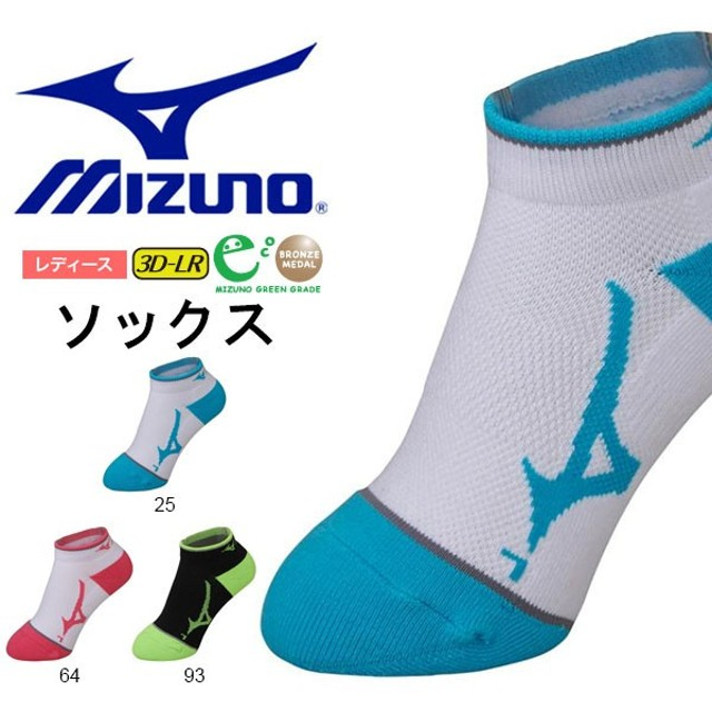 6d31d2a4209e36 スポーツソックス ミズノ MIZUNO レディース ショート丈 ロゴ 靴下 ショートソックス テニス バドミントン 卓球 ソフトテニス 得