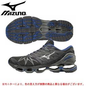 MIZUNO(ミズノ)ウエーブプロフェシー7 ノヴァ(J1GC1817)ランニング マラソン ジョギング トレーニング スポーツ メンズ
