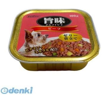 ペットプロジャパン PetPro 4959058082031 ペットプロ 旨味グルメトレイ ビーフ 100g