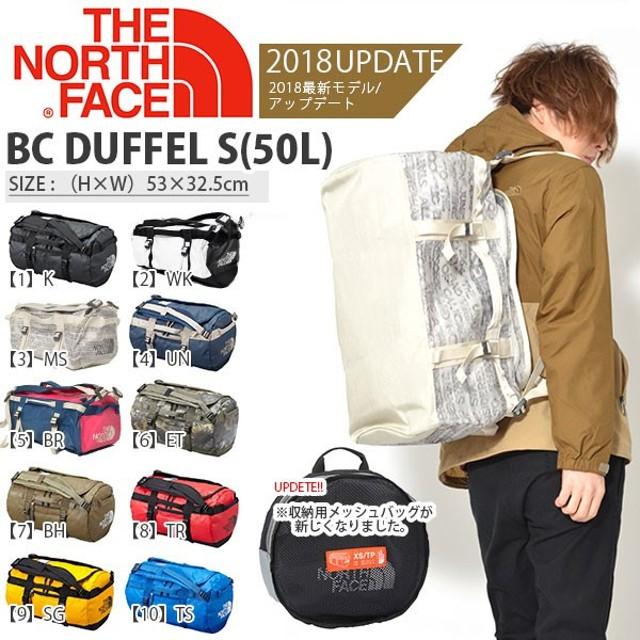 ザ・ノースフェイス バッグ THE NORTH FACE ベースキャンプ ダッフルS 50L BC DUFFEL S ダッフルバッグ ボストン nm81967 2019秋冬新作 リュックサック