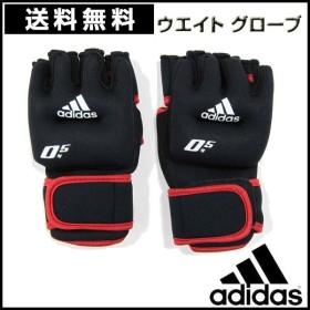 アディダス(adidas) ウエイト グローブ フィットネス・トレーニング