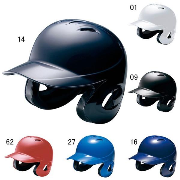 ミズノ 軟式野球 ヘルメット 軟式用ヘルメット 両耳付打者用