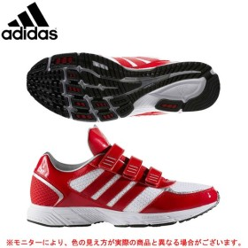 adidas(アディダス)アディピュアBB RUN TR(CG5104)野球 ベースボール アップシューズ トレーニングシューズ 一般用