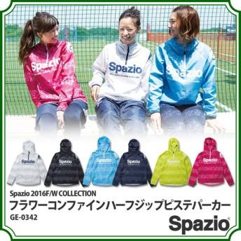 フラワーコンファイン ハーフジップピステパーカー 【Spazio スパッツィオ】サッカーフットサルウェアーge-0342