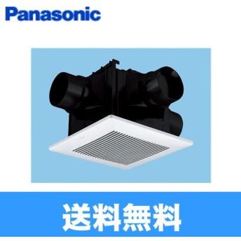 [ゾロ目クーポン対象ストア]パナソニック[Panasonic]天井埋込形換気扇[2・3室換気]ルーバーセットタイプFY-24CTS7V[送料無料]