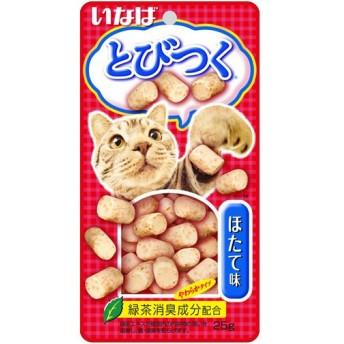 いなば とびつく ほたて味 25g 【猫 おやつ】