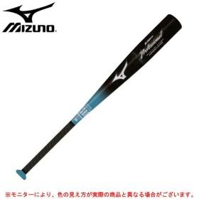 MIZUNO(ミズノ)少年軟式用FRPバット プロフェッショナルモデル イチローモデル(1CJFY003)ミドルバランス ジュニア