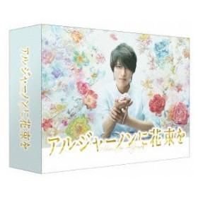 アルジャーノンに花束を Blu−ray BOX(Blu−ray Disc)