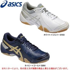 ASICS(アシックス)GEL-DOMAIN 2(THH538)スポーツ ハンドボール トレーニング シューズ 屋内用