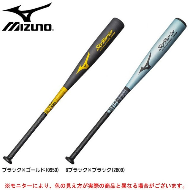 MIZUNO(ミズノ)軟式用金属バット スカイウォーリア(1CJMR124)野球 ベースボール トップバランス 一般用