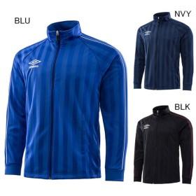 アンブロ サッカー トレーニングジャケット ジュニア ウォームアップジャケット UMBRO UAS2604J
