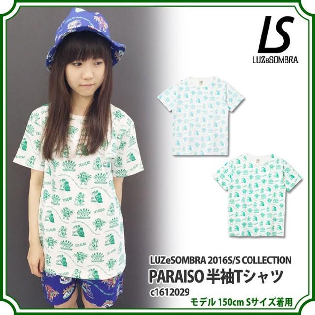 PARAISO 半袖Tシャツ 【LUZ e SOMBRA|ルースイソンブラ】サッカーフットサルウェアーc1612029