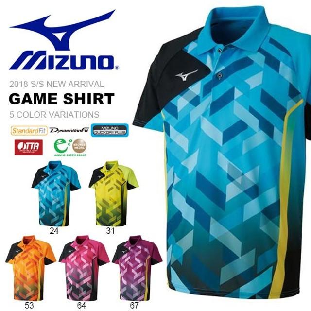 6edec6d2d5a4f3 半袖 Tシャツ ミズノ MIZUNO メンズ レディース ジュニア キッズ 子供 ゲームシャツ 卓球 ウェア ゲームウエア