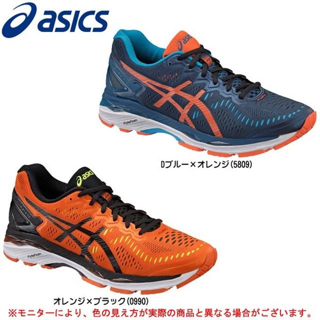 ASICS(アシックス)GEL-KAYANO 23 ゲルカヤノ 23(TJG943)ランニングシューズ マラソン ジョギング メンズ