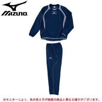 MIZUNO(ミズノ)ウインドブレーカー 上下セット(62WS270/62WP270) サッカー ピステシャツ パンツ メンズ