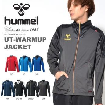 現品限り ジャージジャケット ヒュンメル hummel UT-ウォームアップジャケット メンズ トレーニングウェア サッカー 30%off 送料無料