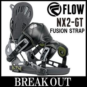 あすつく対応 17-18 FLOW/フロー NX2-GT FUSION メンズ レディース ビンディング バインディング スノーボード 2018 型落ち