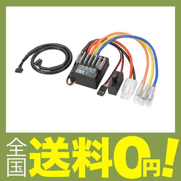 Tamiya RC system No.57 brushless ESC 02 with a sensor 45057