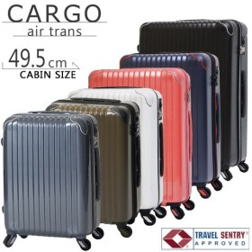 TRIO(トリオ) CARGO Airtrans(カーゴ エアートランス) 49.5cm CAT-553N TSAロック搭載 4輪スーツケース ジッパー 2年保証付き 機内持ち込み(to4a047)[C]