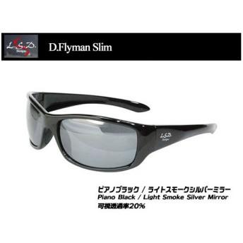 ●LSDデザイン 偏光サングラス Dフライマンスリム ピアノブラック/ライトスモークシルバーミラー 【まとめ送料割】