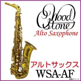 Wood Stone ウッドストーン/ Alto WSA-AF New Vintage アルトサックス 【当店5年保証付き】【ウインドパル】