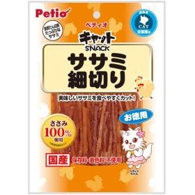ペティオ キャットSNACK ササミ細切り ササミ細切り/45g