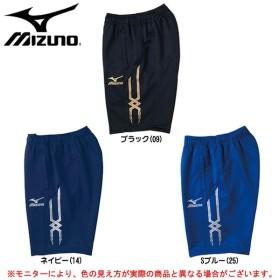 MIZUNO(ミズノ)ウォームアップ ハーフパンツ(32MD5411)スポーツ トレーニング プラクティス ジュニア キッズ