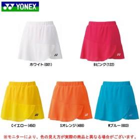 YONEX(ヨネックス)スカート(インナースパッツ付)(26027) テニス バドミントン スコート レディース
