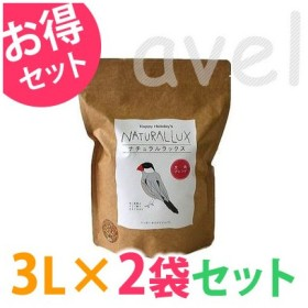 ◆《2袋セット》文鳥 エサ ハッピーホリデイ NEWナチュラルラックス 文鳥 3L ナチュラルラックス