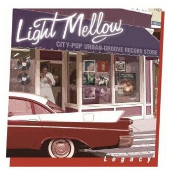 オムニバス/Light Mellow Legacy