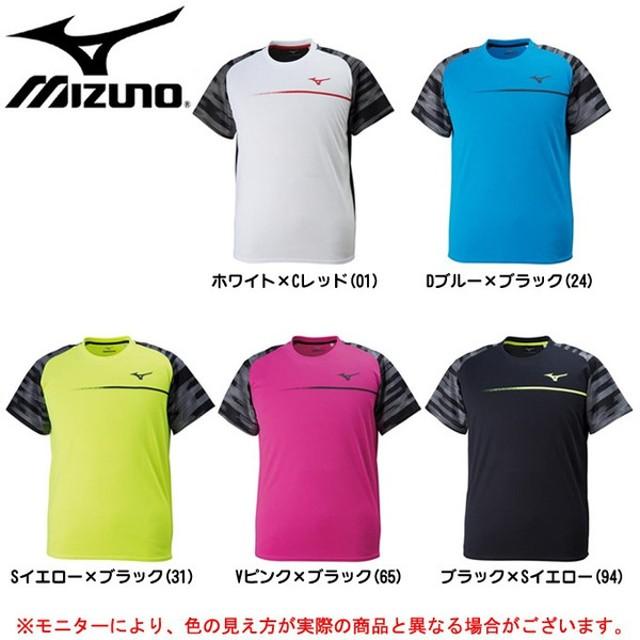 f45cc4d574ed2 MIZUNO(ミズノ)プラクティスシャツ(U2MA8011)陸上 トラック トレーニング ランニング Tシャツ 半袖