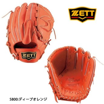 ゼット ZETT 野球 一般軟式用 グラブ ネオステイタス 投手用 BRGB31611