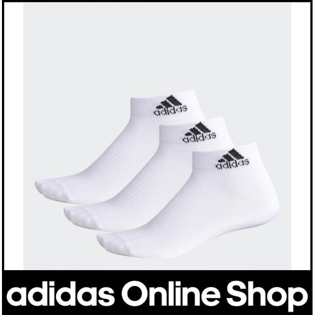 アウトレット価格 アディダス公式 アクセサリー ソックス adidas 3足組み ショートソックス /靴下