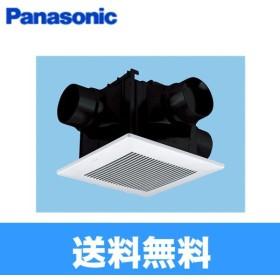 【暮らしのクーポン対象ストア】パナソニック[Panasonic]天井埋込形換気扇[2・3室換気]ルーバーセットタイプFY-24CTS7V【送料無料】