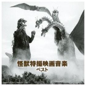 怪獣特撮映画音楽 ベスト