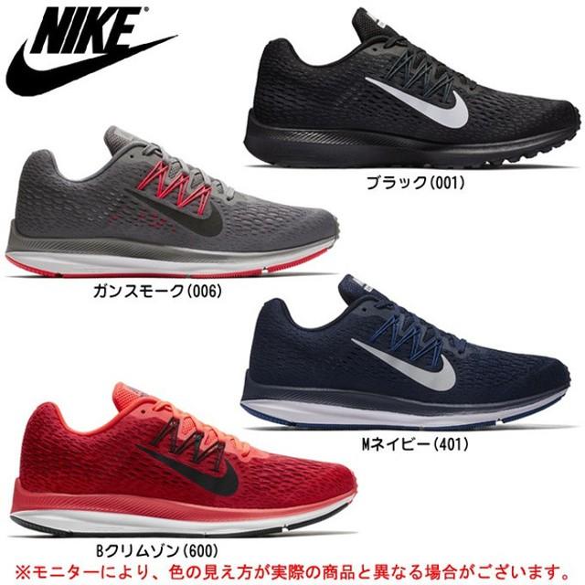 NIKE(ナイキ)ズーム ウィンフロー 5(AA7406)ランニング ジョギング ランニングシューズ スニーカー メンズ