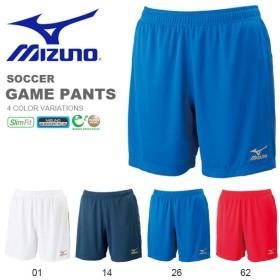 ミズノ MIZUNO サッカー ゲームパンツ メンズ 短パン ハーフパンツ フットボール フットサル スポーツウェア ユニフォーム  得割20
