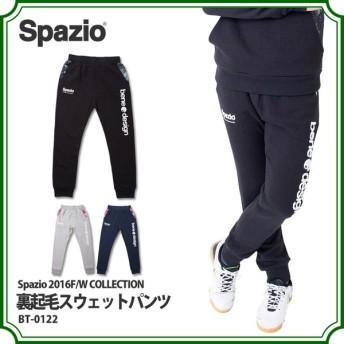 裏起毛スウェットパンツ 【Spazio スパッツィオ】サッカーフットサルウェアーbt-0122