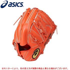 ASICS(アシックス)軟式用グラブ ゴールドステージ 大谷翔平モデル 投手用(3121A274)野球 グローブ 一般用