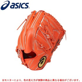 ASICS(アシックス)硬式用グラブ ゴールドステージ 大谷翔平モデル 投手用(3121A273)ベースボール グローブ  一般用