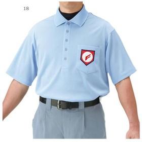 ミズノ メンズ 高校野球・ボーイズリーグ審判員用 半袖シャツ ノーフォーク型 野球ウェア 52HU130