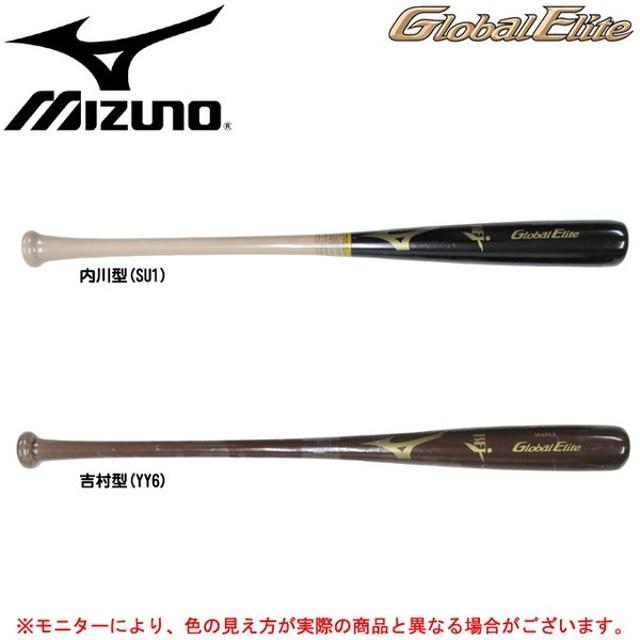 MIZUNO(ミズノ)グローバルエリート 硬式用木製バット メイプル(1CJWH019) 硬式野球 一般用