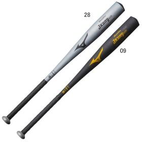 ミズノ 硬式野球 金属製バット グローバルエリート JKong aero 83cm 硬式用 金属製 MIZUNO 1CJMH11483