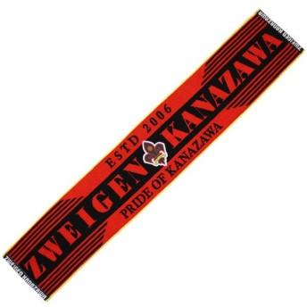 ツエーゲン金沢 タオルマフラー 【FLAGS TOWN|フラッグスタウン】クラブチームアクセサリー11-50072