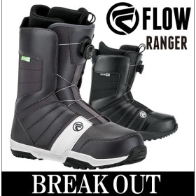 あすつく対応 17-18 FLOW / フロー RANGER レンジャー メンズ BOA ブーツ スノーボード 2018 型落ち