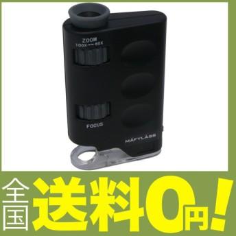 コンテック(KONTEC) 調べるポータブル顕微鏡 60~100倍 ライト付 LP-48G