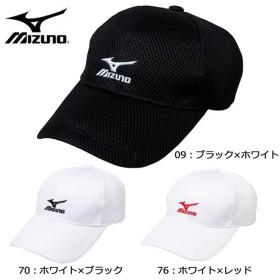 ミズノ MIZUNO キャップ A75BM500 ランニング ウォーキング テニス 帽子
