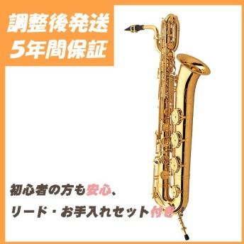 YAMAHA ヤマハ /【即納可能】 バリトンサックス YBS-62I I Baritone Saxophone YBS62II【5年保証】【ウインドパル】